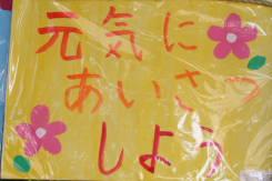 2008_10_11_3.jpg