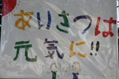 2008_10_11_30.jpg