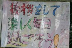 2008_10_11_31.jpg