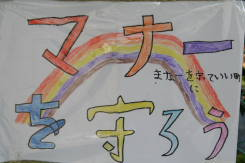 2008_10_11_32.jpg