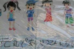 2008_10_11_51.jpg