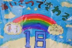 2008_10_11_6.jpg