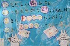 2008_10_11_7.jpg