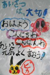 2008_10_11_72.jpg