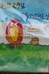 2008_10_11_77.jpg