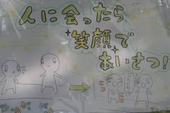 2008_10_11_8.jpg