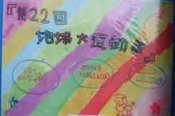 2008_10_19_008.jpg
