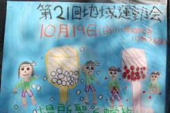 2008_10_19_011.jpg