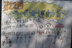 2008_10_19_016.jpg