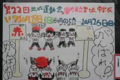 2008_10_19_022.jpg
