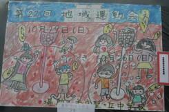 2008_10_19_024.jpg