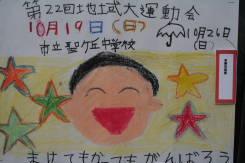 2008_10_19_026.jpg