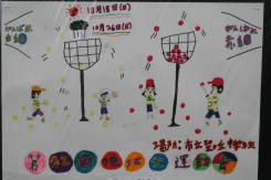 2008_10_19_028.jpg