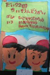 2008_10_19_031.jpg