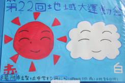 2008_10_19_033.jpg