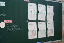 2008_10_21_010.jpg
