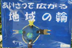 2008_10_26_002.jpg