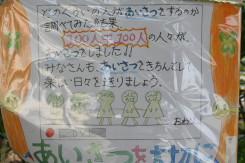 2008_10_26_004.jpg