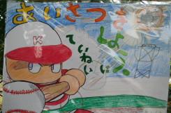 2008_10_26_005.jpg