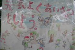 2008_10_26_006.jpg