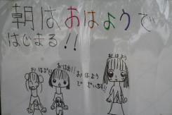 2008_10_26_008.jpg