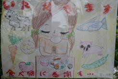 2008_10_26_009.jpg