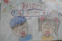 2008_10_26_011.jpg