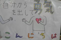 2008_10_26_013.jpg