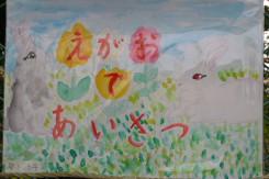 2008_10_26_018.jpg