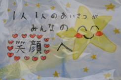 2008_10_26_019.jpg