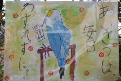 2008_10_26_021.jpg