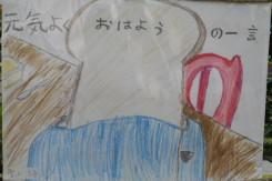 2008_10_26_023.jpg