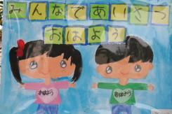 2008_10_26_025.jpg