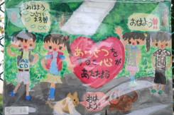 2008_10_26_026.jpg