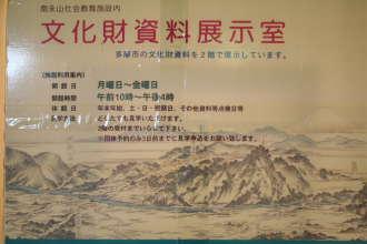 2008_10_27_009.jpg