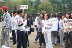 2008_11_03_0001.jpg