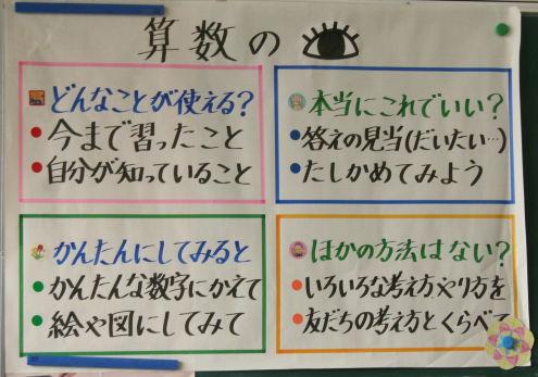 2008_11_17_0001.jpg