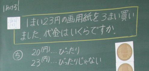 2008_11_17_0002.jpg