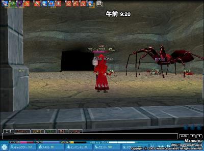 mabinogi_2008_07_27_010.jpg