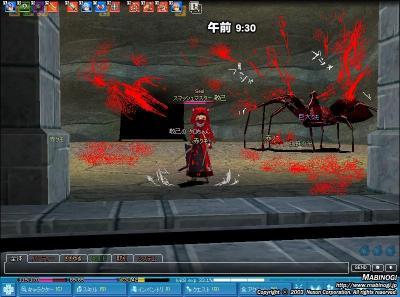 mabinogi_2008_07_27_011.jpg