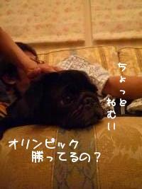 9rOAm3u1.jpg