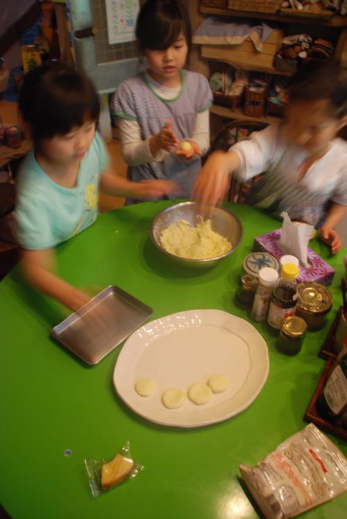 芋団子整形
