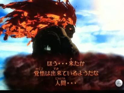 終焉の者_R