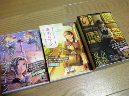 newラブプラス読書月間推奨図書_R