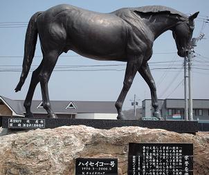 昭和の名馬