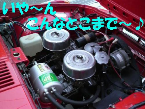 ヨタハチ-エンジン いや~ん