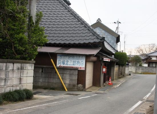 kaizuka01.jpg