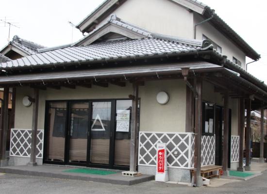 kaizuka02.jpg