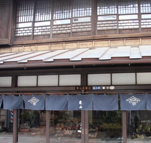 kuriyama02.jpg
