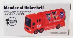 2008101201.jpg